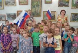 урок истории «Три цвета России»